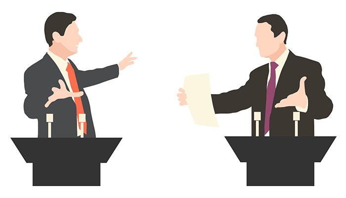 Debate là gì
